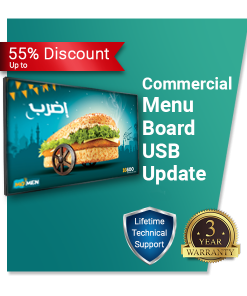 Commercial Digital Menu Board